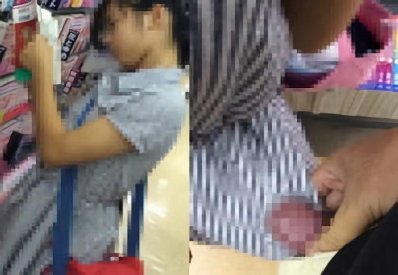 【盗撮】古本屋でマンガを立ち読み中のJCに精子ぶっかける ...